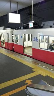 20161127志度線(その2)