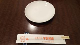 20161127中国酒家(その1)