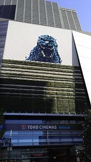 20161210大久保→歌舞伎町(その4)