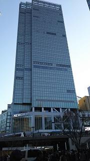 20161218新宿南口(その2)