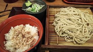 20161222嵯峨谷(その1)