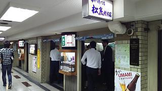 20160924松葉屋総本店(その7)