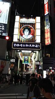 20160924夜の梅田(その8)