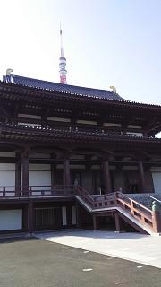 20161002東京タワー→増上寺(その11)