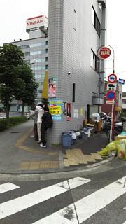 20161008ラーメン二郎三田本店(その1)