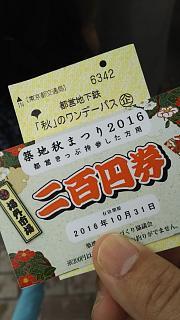 20161009築地秋祭り(その4)