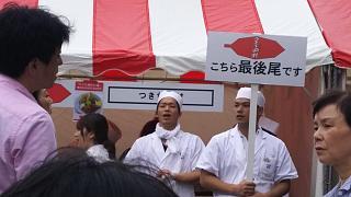20161009築地秋祭り(その9)