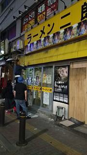 20161014ラーメン二郎歌舞伎町店(その11)