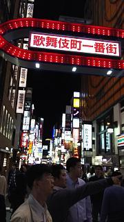 20161014歌舞伎町(その4)