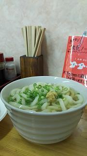 20161024吾里丸(その3)
