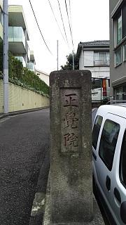 20161029五反田へ(その4)