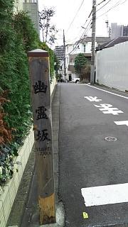 20161029五反田へ(その6)