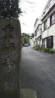 20161029五反田へ(その10)