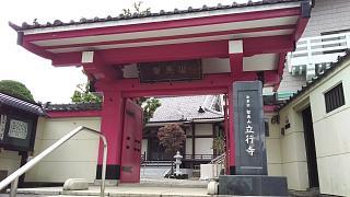 20161029五反田へ(その11)