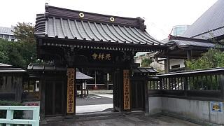 20161029五反田へ(その12)