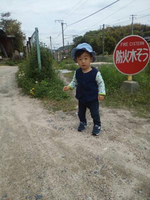 shion20170427-4.jpg