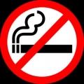 1 -禁煙