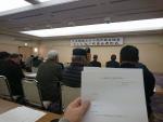 稲作部会 総会