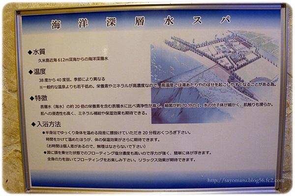 sayomaru19-449.jpg