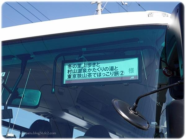 sayomaru19-493.jpg