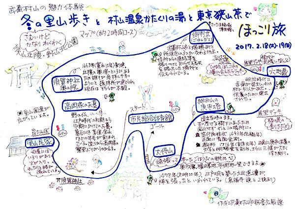 sayomaru19-499.jpg