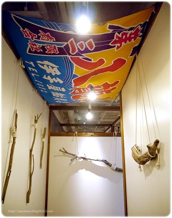 sayomaru19-534.jpg