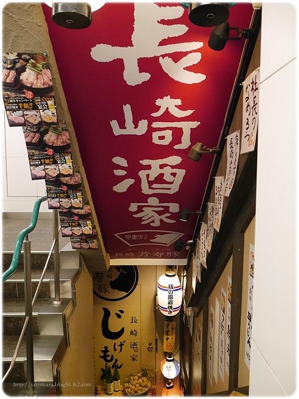sayomaru19-613.jpg