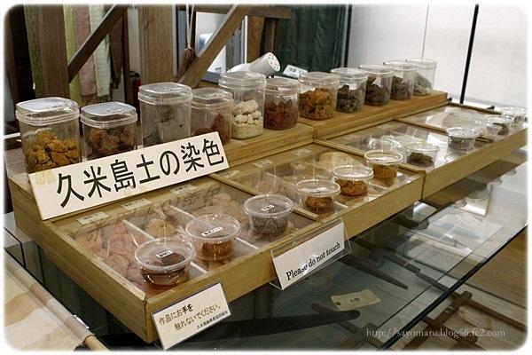 sayomaru19-650.jpg