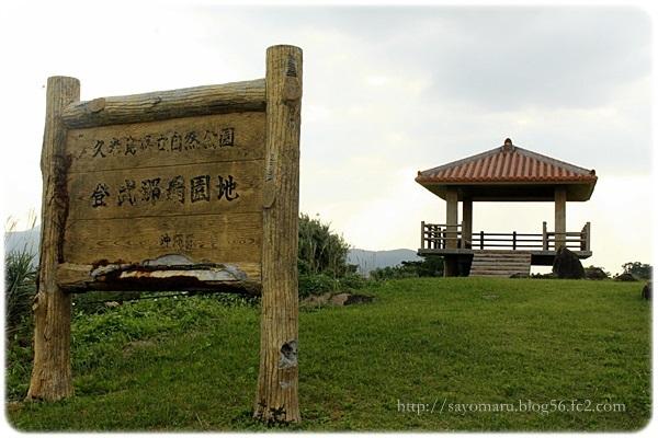 sayomaru19-696.jpg