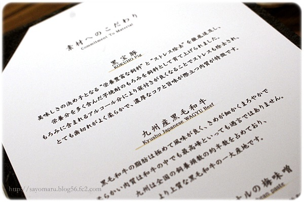sayomaru19-713.jpg