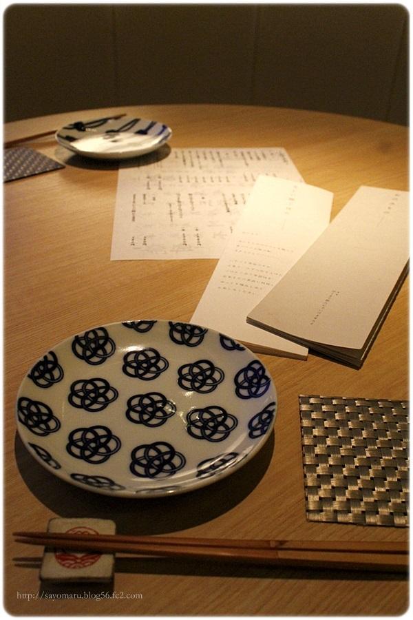 sayomaru19-805.jpg