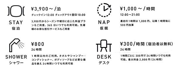 sayomaru19-872.jpg