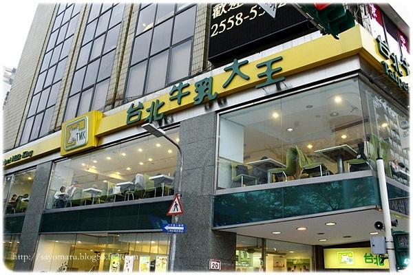 sayomaru19-899.jpg