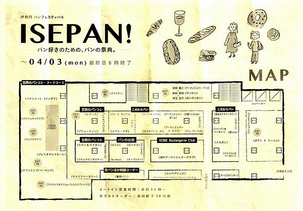 sayomaru19-962.jpg