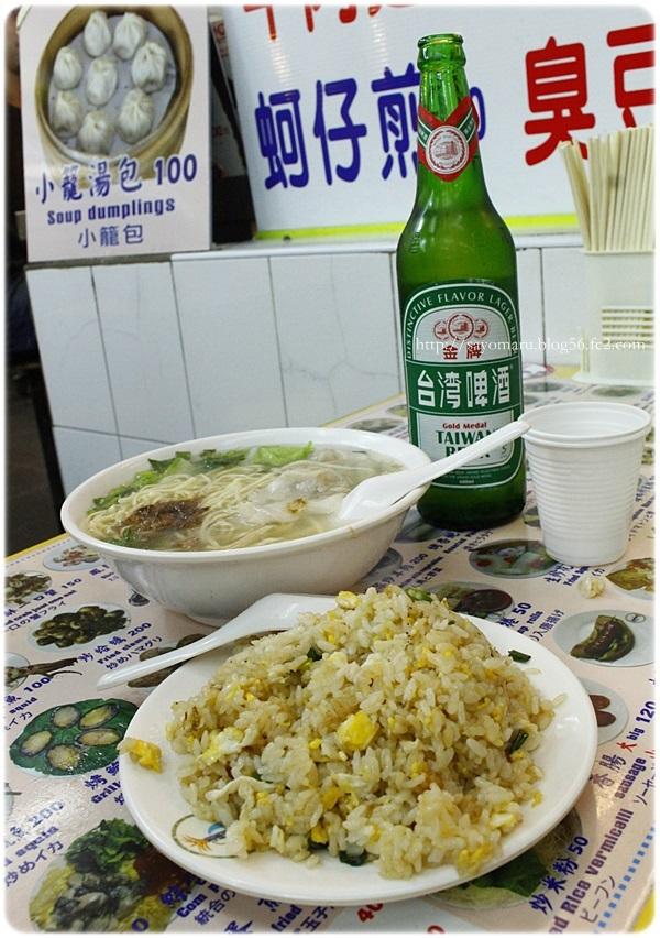 sayomaru20-215.jpg