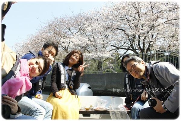 sayomaru20-90.jpg