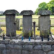 久昌寺墓地Wikimedia