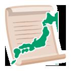 巻物日本地図