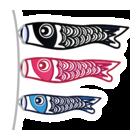 鯉のぼりemojidex