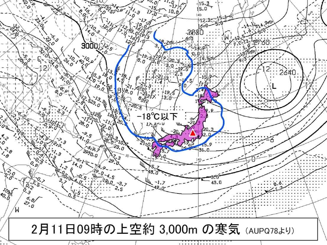 2月11日09時 上空の気温(700hPa)