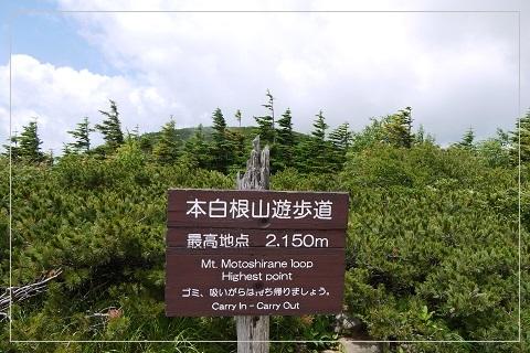 160718kusatsu46.jpg