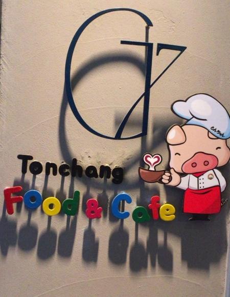 Tonchang G7 FoodCafe logo