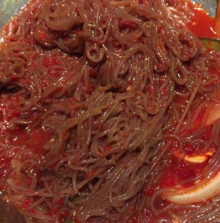 Tonchang G7 FoodCafe ビネン