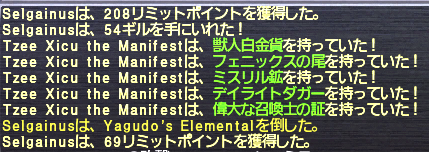 20170305_02.png