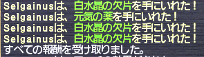 20170328_003.png