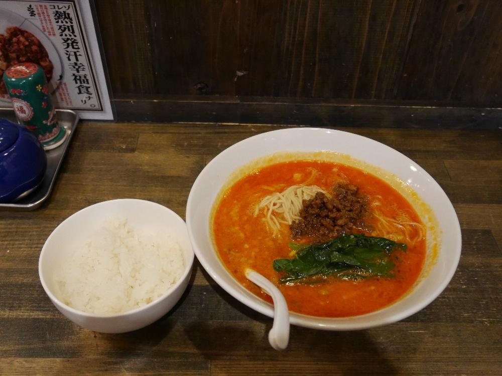 陳麻家担々麺セット