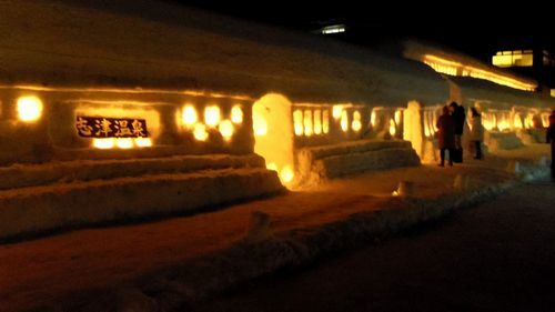 月山志津温泉雪旅籠の灯り1