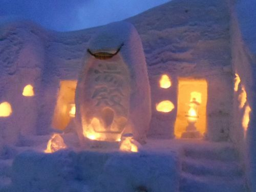 月山志津温泉雪旅籠の灯り16