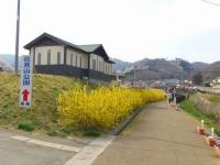 福島花見山3ウォーキングトレイル