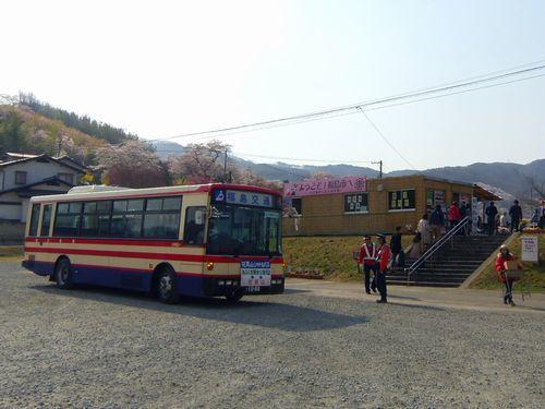 福島花見山30観光案内所シャトルバス